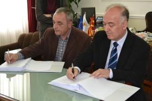 Од потпишувањето на договорот